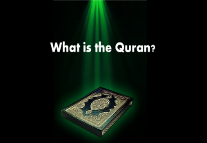 Click here for presentation on Quran for ages 5-6