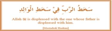 hadith 4-5