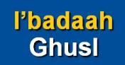 Salaah 04 - Ghusl