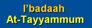 Salaah 05-At Tayyamum