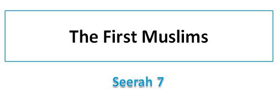 Seerah 7