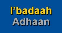 Salaah 07-Adhaan
