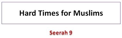 Seerah 9