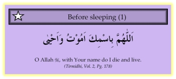 Before sleeping