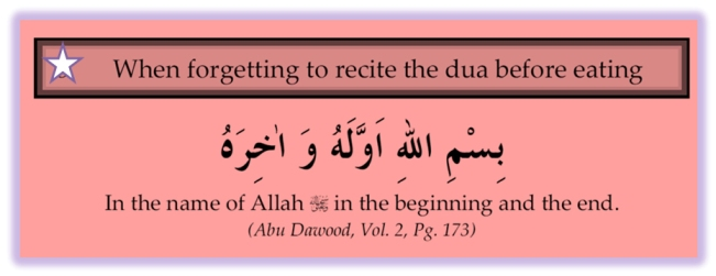 forgetting to recite bismillah