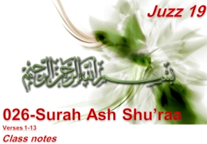 Surah Ash Shu'raa, verse 1-13