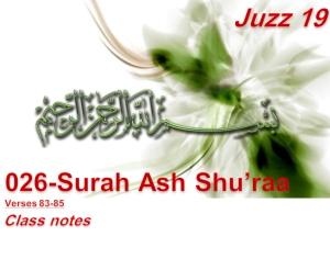 Surah Ash Shu'raa, verse 83-85