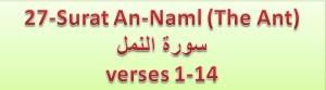 Surah An Naml verses 1-14-Button