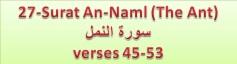 Surah An Naml verses 45-53-Button