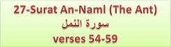 Surah An Naml verses 54-59-Button