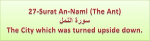 Surah An Naml verses 54-59-The City which was turned upside down.