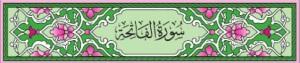 Al Fatiha-Project