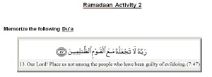 Ramadaan Activity 2, ages 12 and up