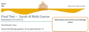 Final Test-Surah Al Mulk