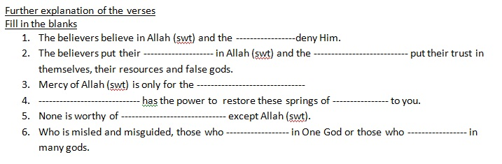 Surah Mulk-21 verses 29,30