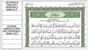 Surah Mulk-5 verse 4