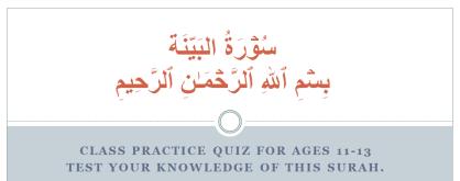 Al Bayyinah-Practice Quiz for ages 11-13