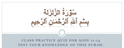 Az Zalzalah- Practice Quiz for ages 11-13