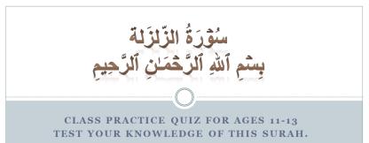 Az Zalzalah- Practice Quiz for ages 11-13