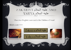 Zakariya and Yahya