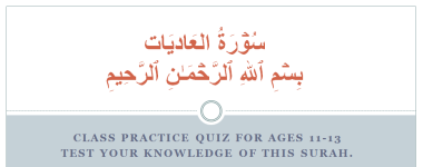 100-Al Adiyat - Practice Quiz for ages 11-13