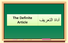 Madina Arabic Bk1, Definite Articles