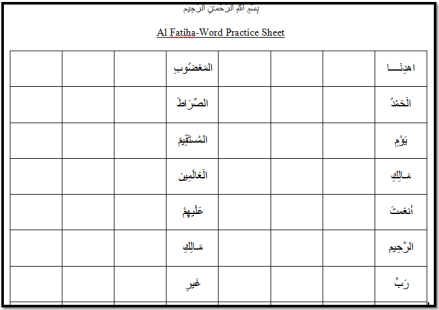 Al Fatiha Word Practice Sheet