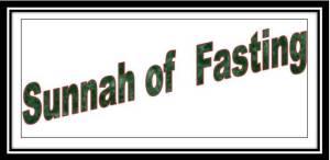 04-Ramadan Lapbook 1435-Sunnah of Fasting