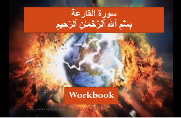 101-Al Qariah-Practice Quiz for ages 11-13-workbook
