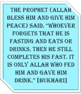 06-Ramadan Lapbook 1435-hadith of forgetting