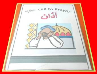 D-Salah Course for ages 7-8