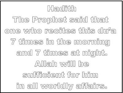 08-Du'a For Putting Trust in Allah swt  -Ramadan1435-Du'a Memorization Workbook