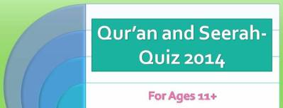 An-Nur Group Annual Quiz 2014-ages 11-12