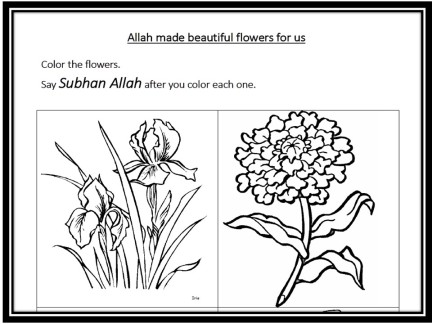 SubhanAllah Coloring Worksheet for ages 4-6