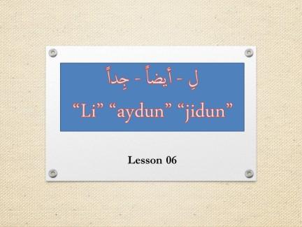 MAB1-L06- Li, liman, jidan