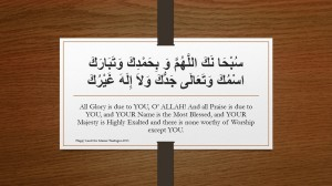 Word for Word Salah-Flash Cards02-Sanaa