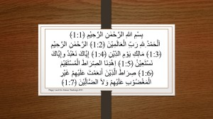 Word for Word Salah-Flash Cards05-Surah Al Fatiha