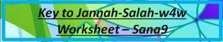 Key to Jannah-Salah w4w for ages 9-10-Sana (Ruku) 9