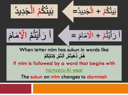 MAB2-Lesson 07-Part 3- Rules when sukun occurs on the last letter