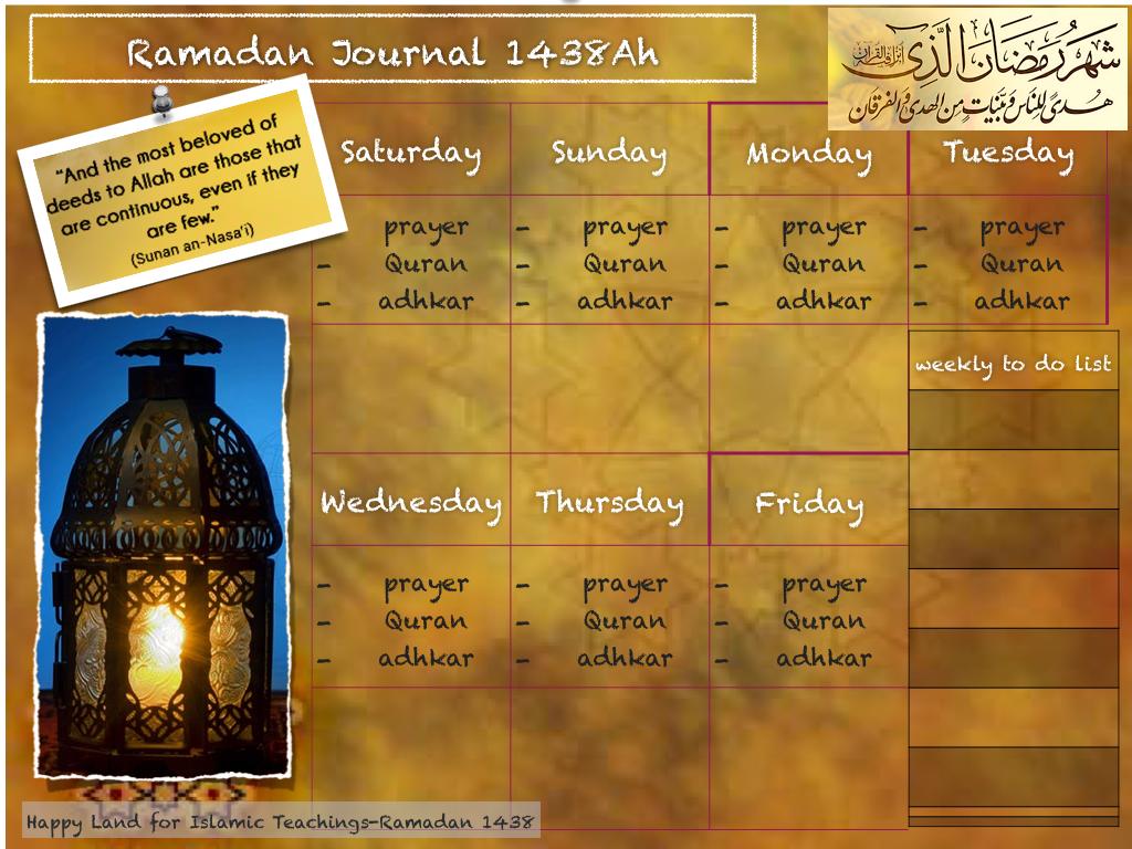 Ramadan Planners – Happy Land