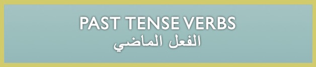 mab1-l15-arabic-roots-and-past-tense