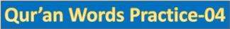 working-quran-word-practice-slides04