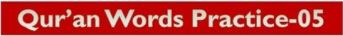 working-quran-word-practice-slides05