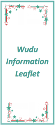 wudu-zahbia